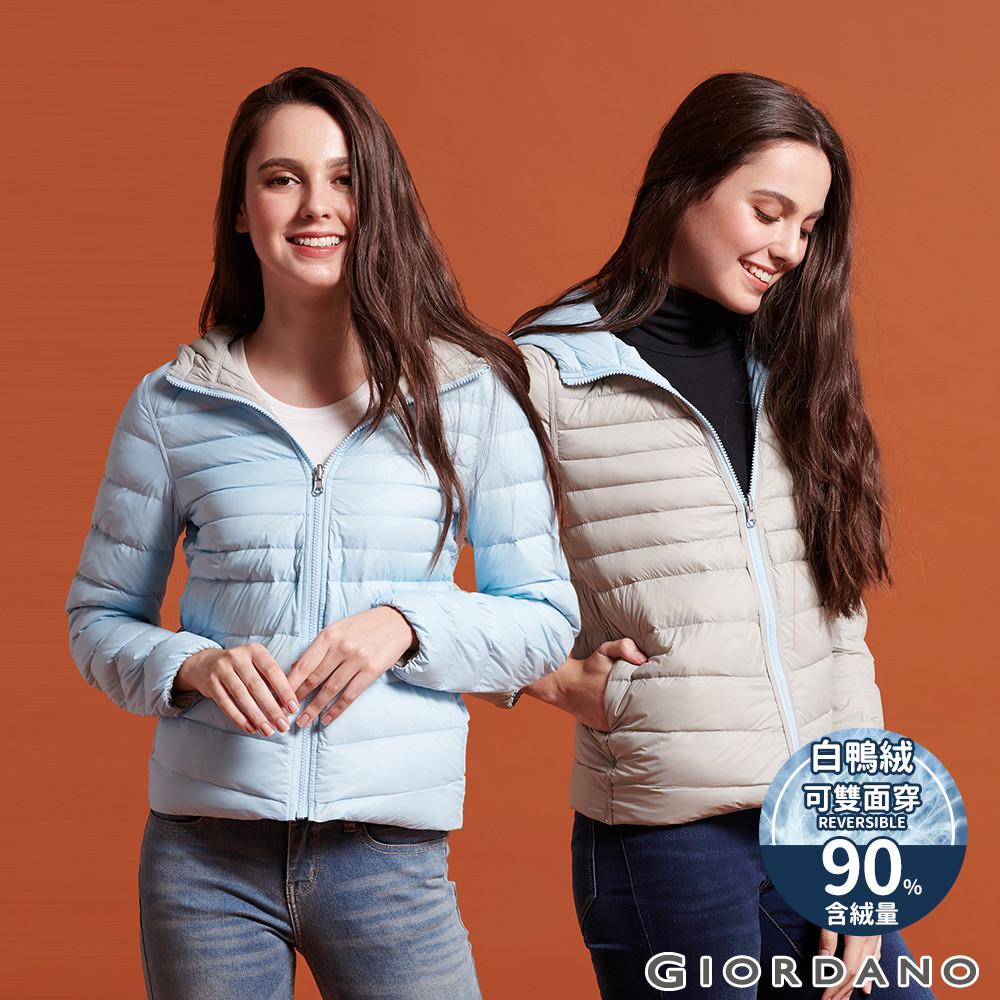 GIORDANO 女裝90%白鴨絨雙面穿可收納連帽極輕羽絨外套-73 酷藍/獅鷲灰
