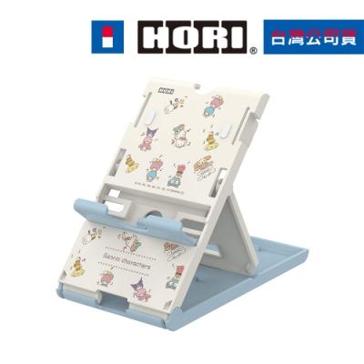 HORI Nintendo Switch / Switch Lite 專用 三麗鷗系列 主機支架(AD27-002)