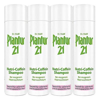 Plantur21 營養與咖啡因洗髮露 250mlx4