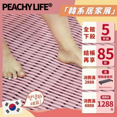 完美主義 韓國製圓條管柔軟防滑墊/可裁切/浴室踏墊/止滑墊/韓國SHABATH/韓國SHABATH-60X100(2色)
