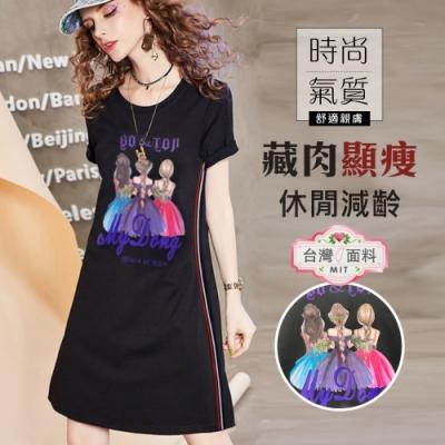 洋裝-LIYO理優-休閒減齡時尚娃娃洋裝-E016001