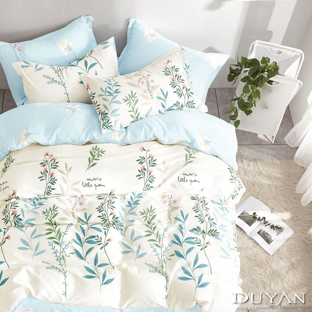 DUYAN竹漾-100%精梳純棉-單人床包被套三件組-檸檬馬鞭草 台灣製