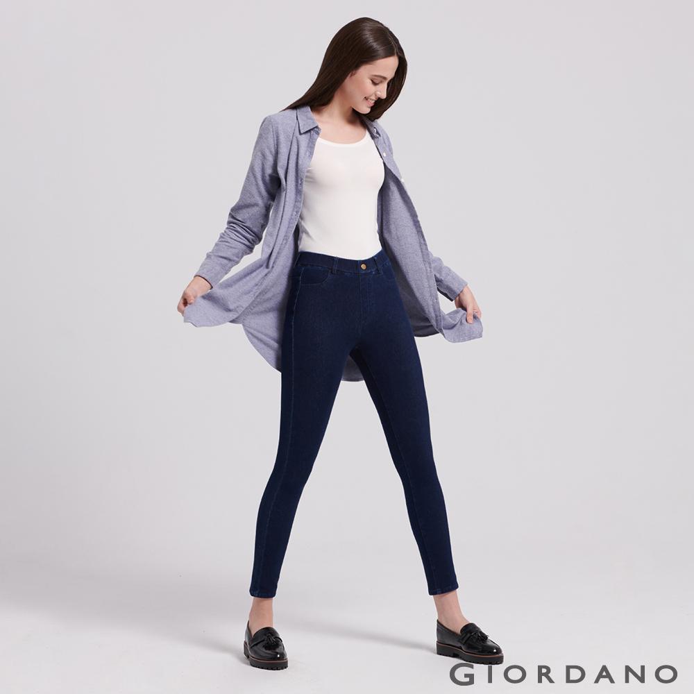 GIORDANO  女裝8139 超彈力激瘦牛仔緊身褲-02 深藍色