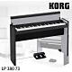 KORG LP-380 73鍵日本原裝數位鋼琴 原廠保固/銀黑色 product thumbnail 1