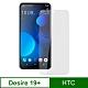 【YADI】HTC Desire 19+/6.2吋>鋼化玻璃膜>二次強化>AGC>疏水疏油 product thumbnail 1