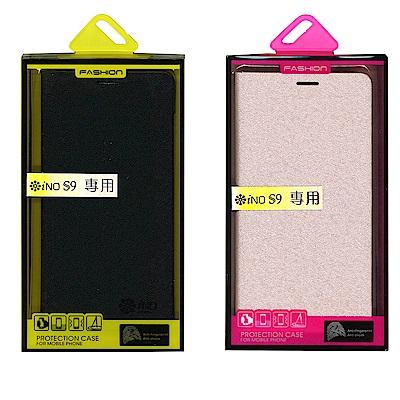 iNO S9 原廠專用皮套