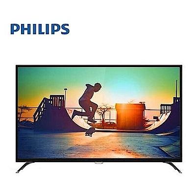 PHILIPS飛利浦 43吋 4K超纖薄智慧型液晶顯示器+視訊盒 43PUH6082 *送美食鍋