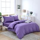 Cozy inn 藤紫 雙人四件組 100%萊賽爾天絲兩用被套床包組