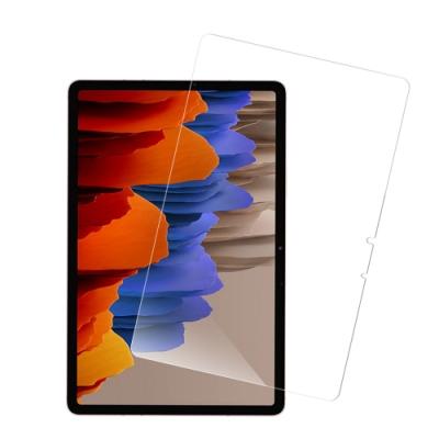 三星 Galaxy Tab S7 11吋 高清晰 透明 9H鋼化玻璃膜 平板保護貼 (Samsung Tab S7 11吋保護貼 Tab S7 11吋鋼化膜 )