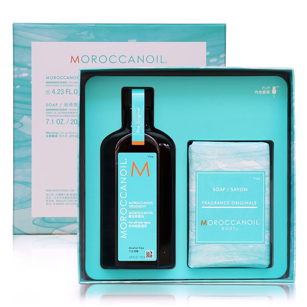 [時時樂限定] MOROCCANOIL摩洛哥優油愛皂限量禮盒 公司貨(125ml+沐浴皂)