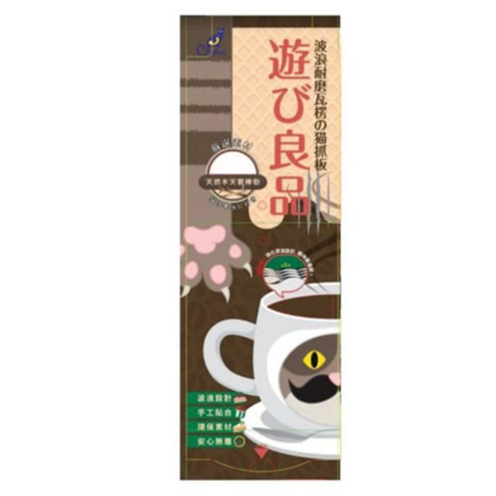 Catfeet遊玩良品 單盒貓抓板 咖啡時光