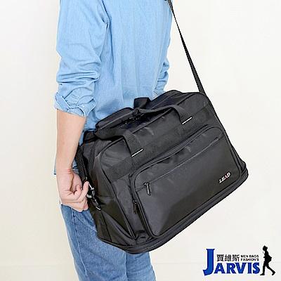 Jarvis賈維斯 商務旅行袋 公事包-差旅-8852