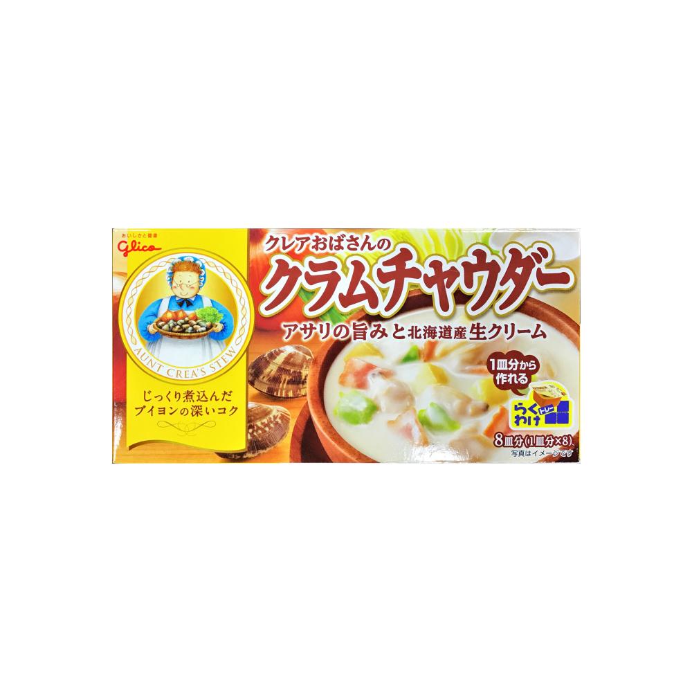 Glico格力高 料理奶奶蛤蠣濃湯專用料理塊(140g)