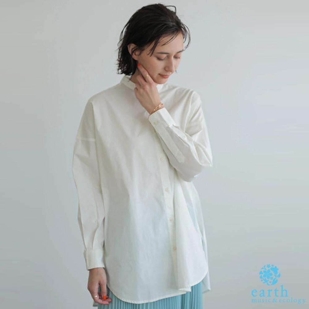 earth music 有機棉條紋/素面長版襯衫上衣