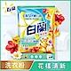 白蘭 含熊寶貝馨香精華花漾清新洗衣粉4.25kg product thumbnail 1