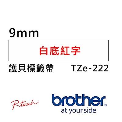 Brother TZe-222 護貝標籤帶 ( 9mm 白底紅字 )