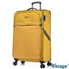 Verage ~維麗杰 28吋 城市經典系列旅行箱(黃)