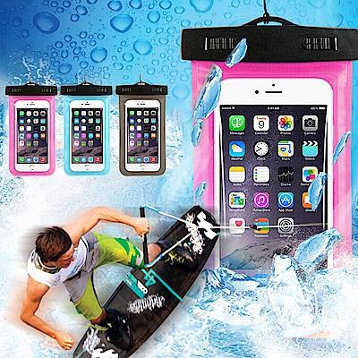 E-dot  防水防塵智慧型手機收納套(三色選)