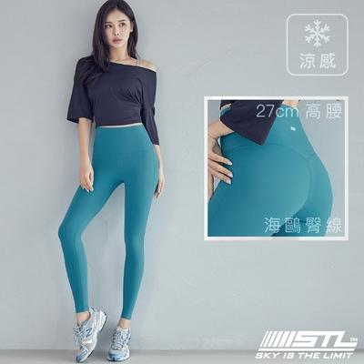 韓國 STL yoga legging PURE PERFECT 9『高腰+涼感』純粹完美 強力塑身透氣9分長褲 馬爾地夫藍MaldivesBlue