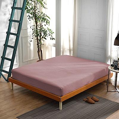 Saint Rose 簡約-紫 加大 純淨水洗絲 床包一入
