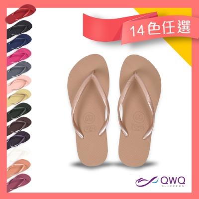 [時時樂限定下殺]QWQ女款夾腳拖鞋/鞋帶保固休閒拖鞋/Slim窈窕系列(14色任選)