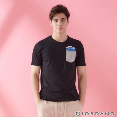GIORDANO 男裝SUN AND SEA系列口袋印花T恤-02 標誌黑