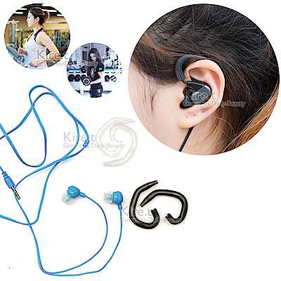 耳機 掛勾 耳掛套 超值4入-黑/透明任選 贈小樹苗繞線器 kiret