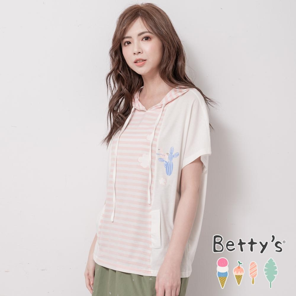 betty's貝蒂思 條紋拼接微印花連帽T-shirt(白色)