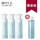 BEVY C.淨潤白潔顏慕斯3件組-升級加量版(贈植萃眼唇卸妝精華115mL)