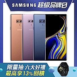 【福利品】Samsung Galaxy Note 9(6G/128G)