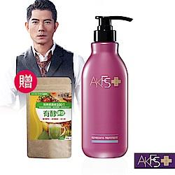 AKFS護髮露400ml (送日森製藥-有酵排空)