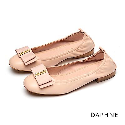 達芙妮DAPHNE 娃娃鞋-質感真皮珍珠蝴蝶娃娃鞋-淺粉紅