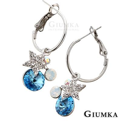 GIUMKA耳環女夢幻星辰精鍍正白K(三色任選)