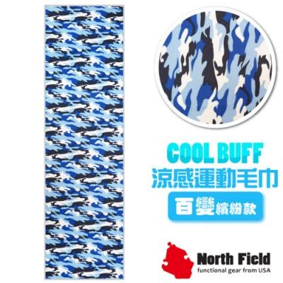 North Field COOL BUFF 百變繽紛款 降溫速乾吸濕排汗涼感運動毛巾_藍色迷彩