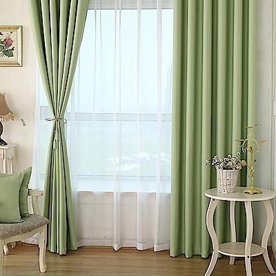布安於室-素色綠色單層雙用落地窗簾-寬130x高220cm