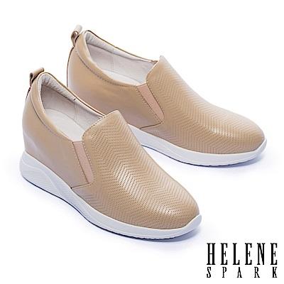 休閒鞋 HELENE SPARK 質感鋸齒波紋沖孔全真皮厚底休閒鞋-米