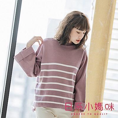 日系小媽咪孕婦裝-韓製孕婦裝~溫暖柔色系條紋反折寬袖上衣 (共五色)