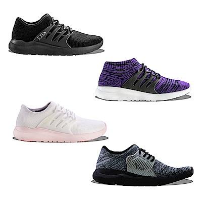 V-TEX 時尚針織耐水鞋/防水鞋 地表最強耐水透濕鞋(四款任選)