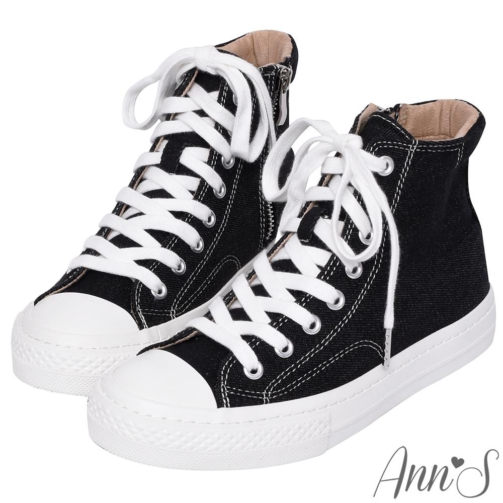 Ann'S黑科技-弄不髒防潑水高筒拉鍊帆布鞋-黑