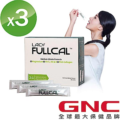 GNC健安喜 頂級檸檬酸鈣配方 優鎂鈣 60 包/盒x3