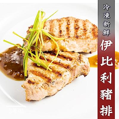 【WUZ嚴選】新鮮冷凍伊比利豬肉排X1包(200g±5%/包)