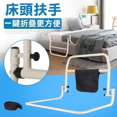[台灣現貨 可折疊床邊扶手] 起床神器 孕婦扶手孕婦床邊護欄 老人床邊護欄 床頭扶手 老年人起床助力