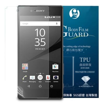 o-one大螢膜 Sony Z5 Premium 滿版全膠保護貼