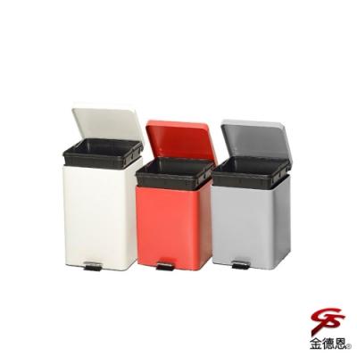 金德恩 品味時尚粉體烤漆垃圾桶20公升/附內桶/多色可選