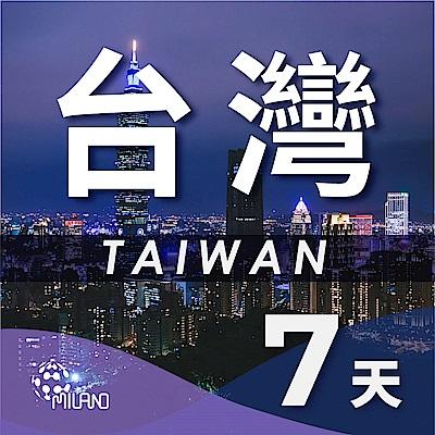 【PEKO】台灣上網卡 7日高速4G上網 無限量吃到飽 優良品質 快速到貨