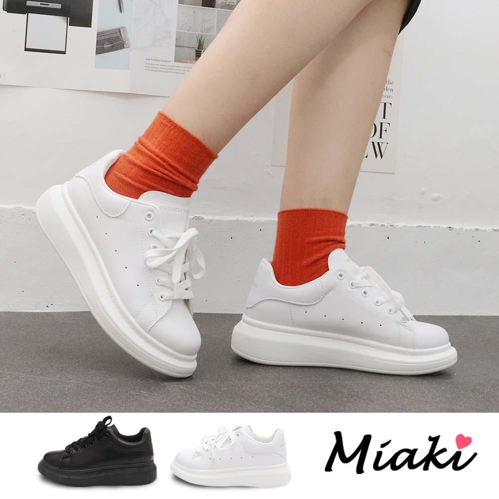 Miaki-休閒鞋.韓風皮革厚底小白鞋 (白色系)