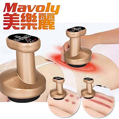 [時時樂] Mavoly 美樂麗 第六代 12段LED介面熱敷刮痧插電式拔罐機 LI-004