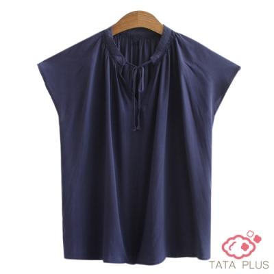 V領繫帶連肩袖上衣 TATA PLUS-(XL~3XL)