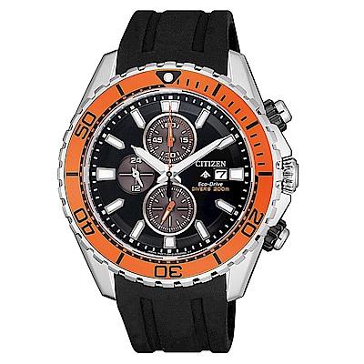 CITIZEN星辰 PROMASTER三眼計時時尚腕錶(CA0718-13E)