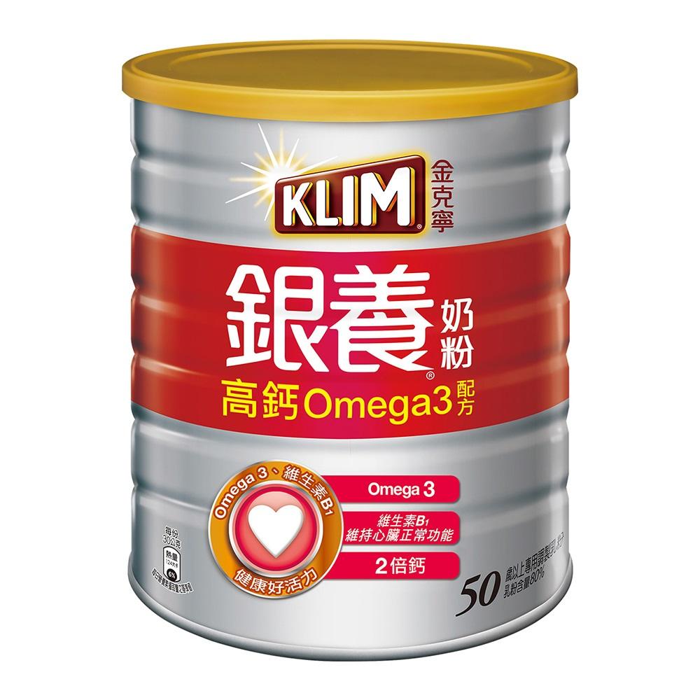 克寧金克寧銀養奶粉高鈣Omega3配方(1.5kg)